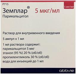 Препарат земплар