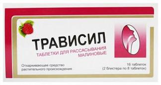 Трависил 16 шт. таблетки для рассасывания малина