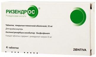 Ризендрос 35мг 4 шт. таблетки покрытые пленочной оболочкой