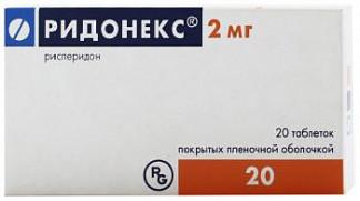Ридонекс 2мг 20 шт. таблетки покрытые пленочной оболочкой