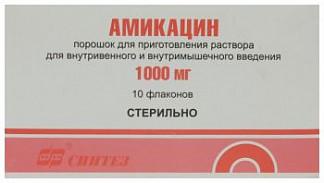 Амикацин 1000мг 10 шт. порошок для приготовления раствора для внутривенного и внутримышечного введения