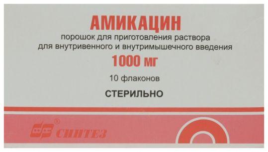 Амикацин 1000мг 10 шт. порошок для приготовления раствора для внутривенного и внутримышечного введения, фото №1