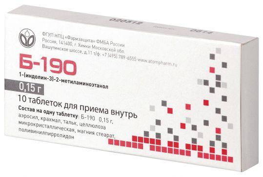 Б-190 150мг 10 шт. таблетки, фото №1