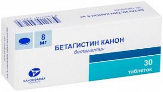 Бетагистин канон 8мг 30 шт. таблетки