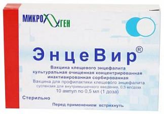 Вакцина энцевир 0,5мл/доза 1доза 10 шт. суспензия для инъекций ампулы