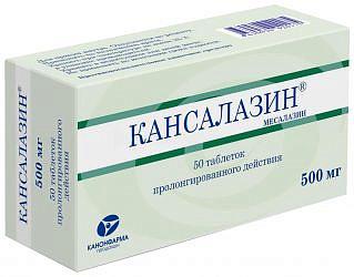 Кансалазин 500мг 50 шт. таблетки пролонгированного действия