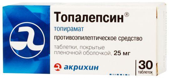 Топалепсин 25мг 30 шт. таблетки покрытые пленочной оболочкой, фото №1