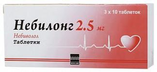 Небилонг 5мг 50 шт. таблетки
