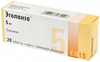 Эголанза 5мг 28 шт. таблетки покрытые пленочной оболочкой