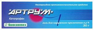 Артрум 2,5% 30г гель для наружного применения