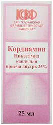 Кордиамин 25% 25мл капли для приема внутрь