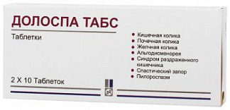 Долоспа 20 шт. таблетки nabros pharma