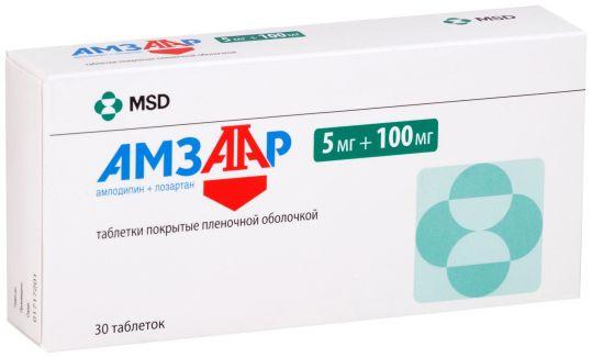 Амзаар 5мг+100мг 30 шт. таблетки покрытые пленочной оболочкой, фото №1