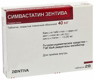 Симвастатин зентива 40мг 28 шт. таблетки покрытые пленочной оболочкой