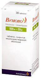 Вимово 30 шт. таблетки покрытые кишечнорастворимой оболочкой патеон фармасьютикалс инк