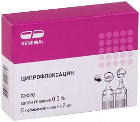 Ципрофлоксацин 0,3% 2мл 5 шт. капли глазные