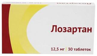 Лозартан 12,5мг 30 шт. таблетки покрытые пленочной оболочкой