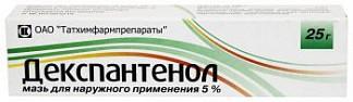 Декспантенол 5% 25г мазь для наружного применения татхимфарм
