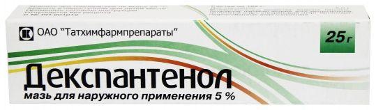 Декспантенол 5% 25г мазь для наружного применения татхимфарм, фото №1