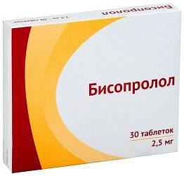 Бисопролол 2,5мг 30 шт. таблетки покрытые пленочной оболочкой