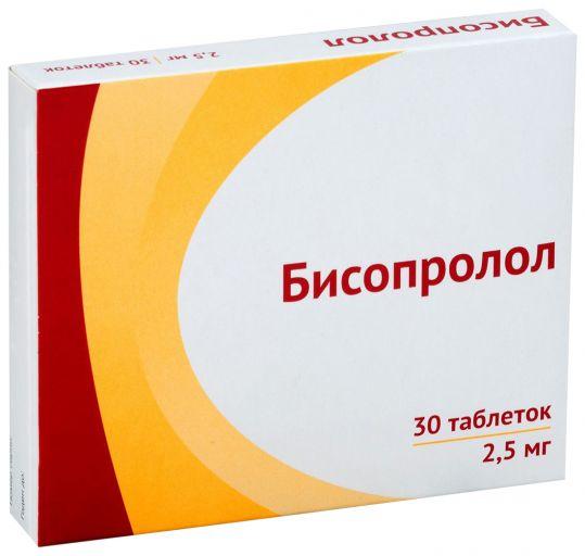 Бисопролол 2,5мг 30 шт. таблетки покрытые пленочной оболочкой, фото №1