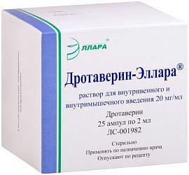 Дротаверин-эллара 20мг/мл 2мл 25 шт. раствор для внутривенного и внутримышечного введения