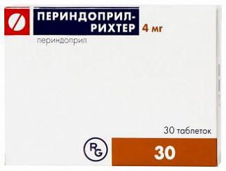Периндоприл-рихтер 4мг 30 шт. таблетки