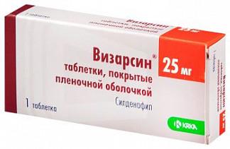 Визарсин цена в аптеках отзывы