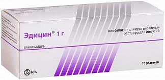 Эдицин 1г 10 шт. лиофилизат для приготовления раствора для инфузий и приема внутрь
