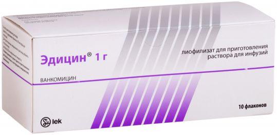 Эдицин 1г 10 шт. лиофилизат для приготовления раствора для инфузий и приема внутрь, фото №1