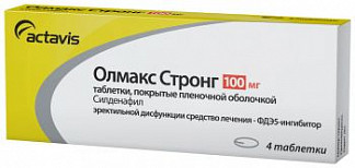 Олмакс стронг 100мг 4 шт. таблетки покрытые пленочной оболочкой