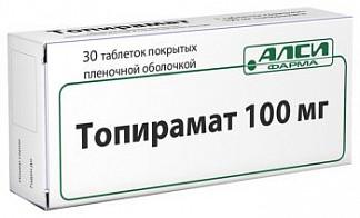 Топирамат 100мг 30 шт. таблетки покрытые пленочной оболочкой
