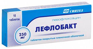 Лефлобакт 250мг 10 шт. таблетки покрытые пленочной оболочкой