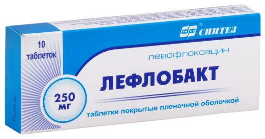 Лефлобакт 250мг 10 шт. таблетки покрытые пленочной оболочкой, фото №1