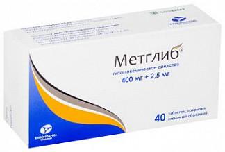 Метглиб 2,5мг+400мг 40 шт. таблетки покрытые пленочной оболочкой