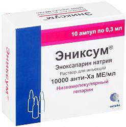 Эниксум 10000ме анти-ха/мл 0,3мл 10 шт. раствор для инъекций