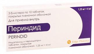 Периндид 1,25мг+4мг 30 шт. таблетки покрытые пленочной оболочкой