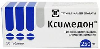Ксимедон купить в москве
