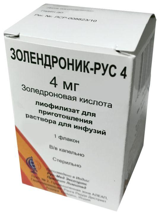 Золендроник-рус 4 4мг 1 шт. лиофилизат для приготовления раствора для инфузий, фото №1