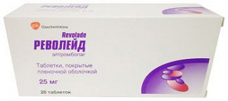 Револейд 25мг 28 шт. таблетки покрытые пленочной оболочкой glaxo operations uk limited