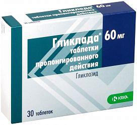 Гликлада 60мг 30 шт. таблетки с пролонгированным высвобождением