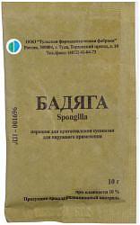 Бадяга 10г порошок для приготовления суспензии для наружного применения