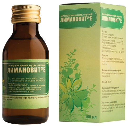 Лимановит е 100мл раствор для приема внутрь спиртовой, фото №1