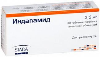 Индапамид штада 2,5мг 30 шт. таблетки покрытые пленочной оболочкой