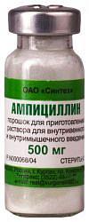 Ампициллин 500мг 1 шт. порошок для приготовления раствора для внутривенного и внутримышечного введения