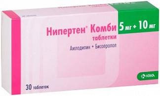 Нипертен комби 5мг+10мг 30 шт. таблетки покрытые пленочной оболочкой