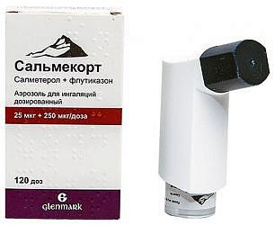 Сальмекорт 25мкг+250мкг/доза 120доз аэрозоль для ингаляций дозированный
