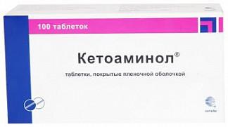 Кетоаминол 100 шт. таблетки покрытые пленочной оболочкой