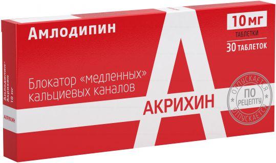 Амлодипин-акрихин 10мг 30 шт. таблетки, фото №1