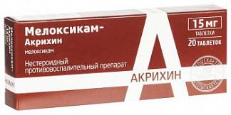 Мелоксикам-акрихин 15мг 20 шт. таблетки